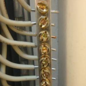 Aluminum wiring example